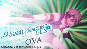 Aoharu x Machinegun OVA