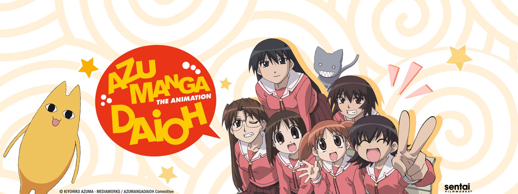 Azumanga Daioh - Sentai Filmworks