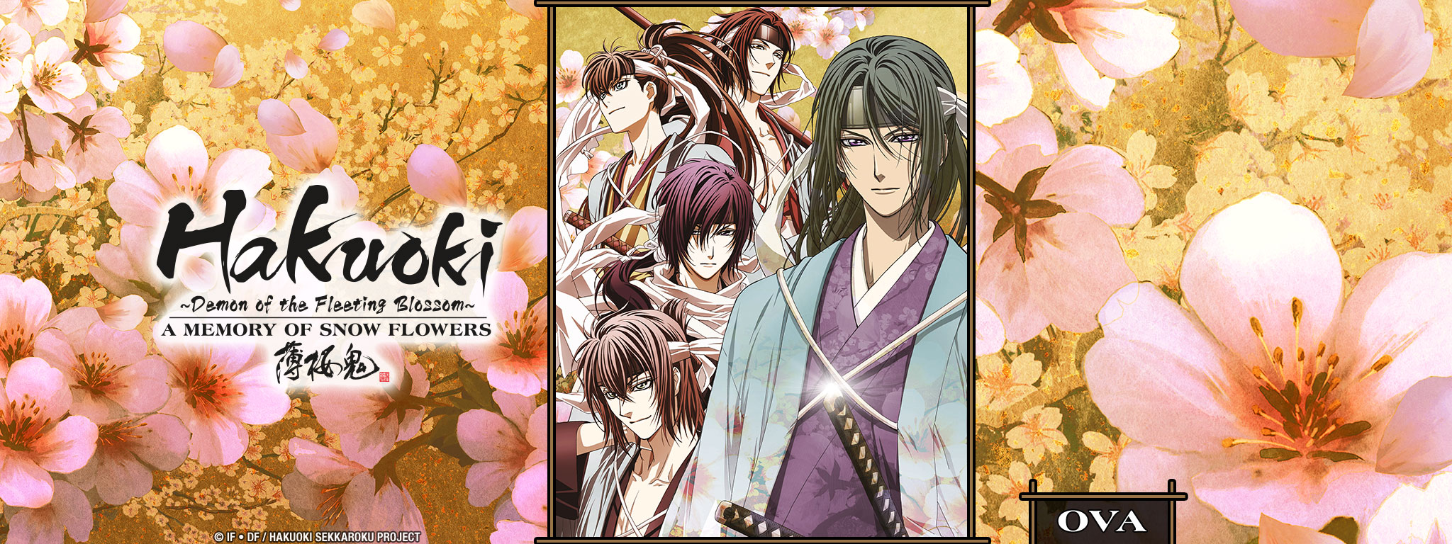 Hakuoki ~Demon of the Fleeting Blossom~ A Memory of Snow Flowers