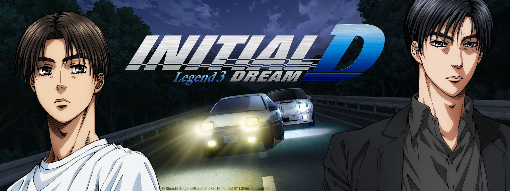 New Theatrical Movie Initial D Legend 3: Dream