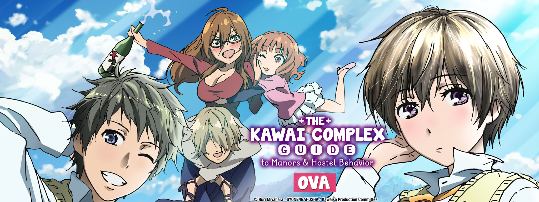 The Kawai Complex Guide to Manors and Hostel Behavior OVA