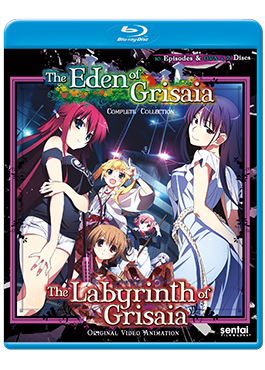 Eden of Grisaia/Labyrinth of Grisaia